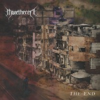 MANETHEREN - The End CD