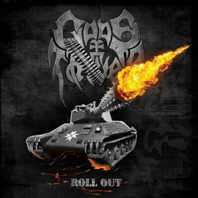 GODS TOWER - Roll Out  7'EP