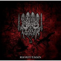 GODS TOWER ‎– Raven Tales   8LP BOX