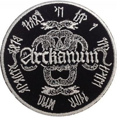 ARCKANUM - Snakes Patch