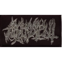 ARGHOSLENT - logo patch
