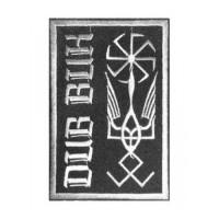 DUB BUK - Symbols Patch