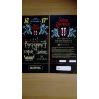 Ashen Dominion Festival II TICKET