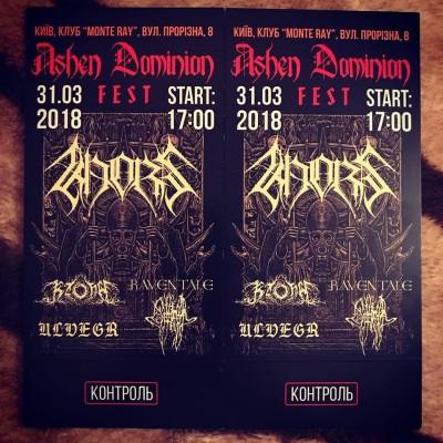 Билет VIP Ashen Dominion Festival