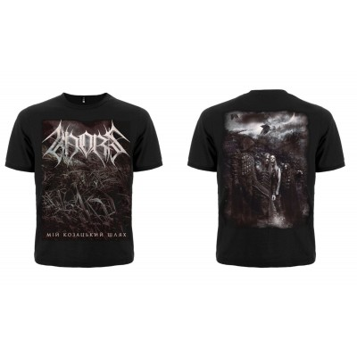 KHORS - My Cossack Way T-shirt